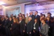 Bakan Yardımcımızın da katıldığı UNWTO Kongresi başladı