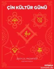 Çin Kültür Günü - ücretsiz etkinlik