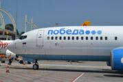 Sabiha Gökçen'den Rusya uçuşları başladı