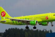 Moskova ile Bodrum uçuşları başlıyor
