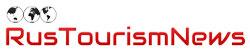 Rus Tourism News